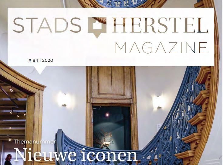 Sh Magazine Cover Nieuwe Iconen 84