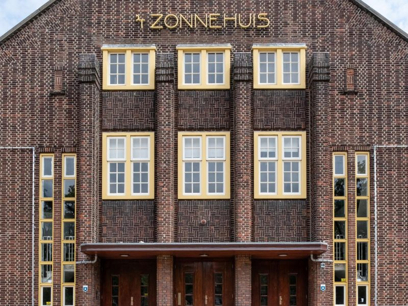 Gevel Zonnehuis (foto Stadsherstel, 2019)