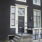 Herengracht 532 voor restauratie door Stadsherstel