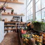 Interieur van de winkel. Foto: Aart Jan van Mossel.