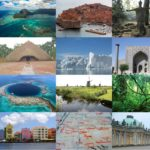 UNESCO Werelderfgoed.