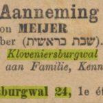 25-9-1896 Nieuw Isr. Weekblad