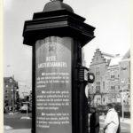 Openbaar toilet bij het Rijksmuseum. Foto: Busselman, Frans (1993).