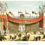 Hal van de wereldtentoonstelling van 1883 op de fundering komt onze hal in 1887 te staan.