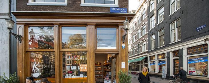 Hoekpand Herengracht 300 / Wolvenstraat 1A in de Straten van Amsterdam
