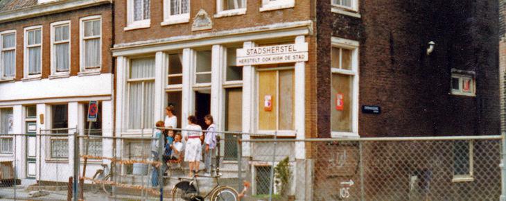 Hoekpand Hoogte Kadijk 107-117 (1988). Foto: Ruud M. van Dijk